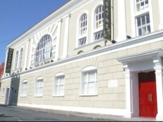 Dungarvan, Ιρλανδία: About Waterford County Museum