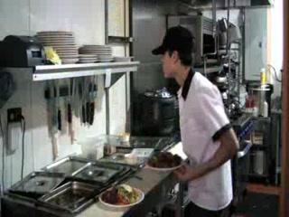 El Coqui Puerto Rican Cuisine Video