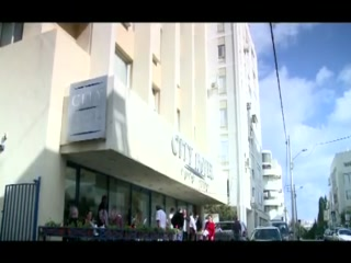Hotel Prima City, Tel Aviv: City Hotel Tel Aviv