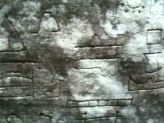 Kariong Hieroglyphs ('Gosford Glyphs'): Gosford Glyphs