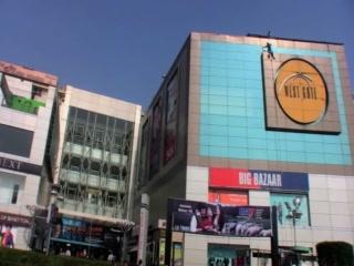 Pind Balluchi: West Gate Mall