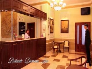 Reikartz Dworzec Lviv Hotel: Reikartz Dworzec Lviv