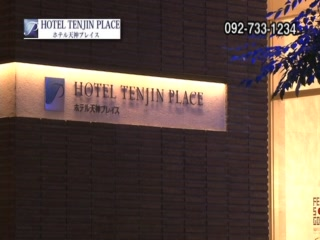 ■HOTEL TENJIN PLACE
