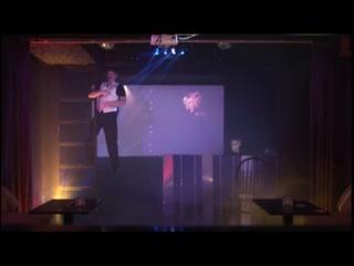The Clarendon Showtel: thewinterbourne.com show bar