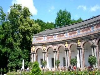 ไบรอยท์, เยอรมนี: The fountain at the Altes Schloss in Bayreuth