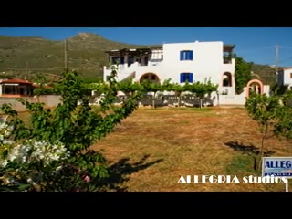 Allegria Family Hotel: Allegria Andros hotels studios and apartments