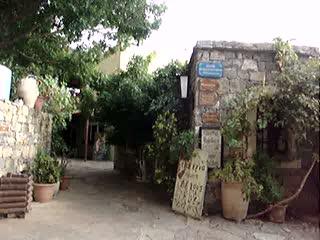 Arolithos Traditional Cretan Village: Arolithos Little Streets