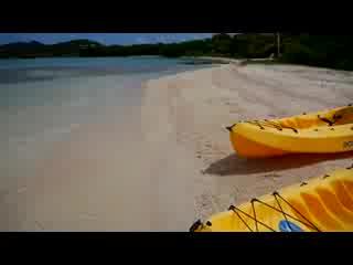 Surfsong Villa Resort : Surfsong Resort Overview, Tortola, BVI