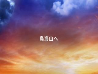 Yurikougen Railways: 由利高原鉄道 鳥海山ろく線 秋予告編