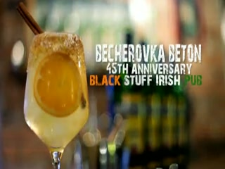 Olomouc, Repubblica Ceca: Becherovka Video Teaser