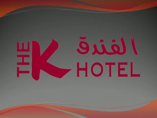 The K Hotel: Bahrain's premiere 4 star deluxe hotel