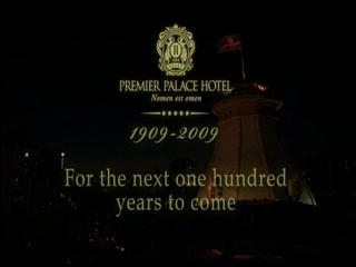 프리미어 팰리스 호텔 사진