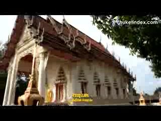 Phuket Town, Thailand: Wat Thep Nimit