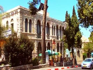 A Little House in Bakah : Little House in Bakah