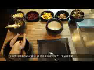 Shanghái, China: LIVE LIFE TO DISCOVER OUR SIGNATURE KOREAN RESTAURANT_SMOKI MOTO