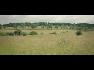 République tchèque : Discover Czech Republic