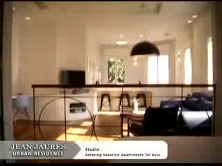 Jean Jaures Urban Residence : Studio