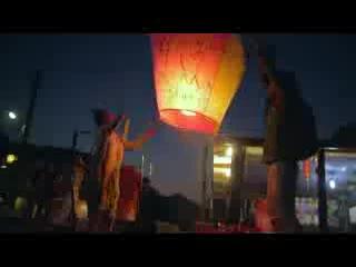 Taiwan: romance 60 sec