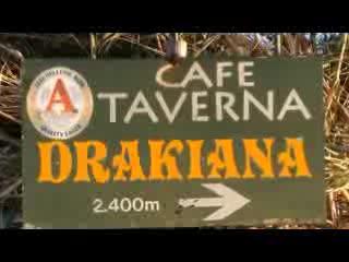 Drakiana Taverna: Drakiana family taverna