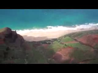 Kilauea, HI: Northern coast