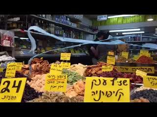 יאללה באסטה: Shuk Machane Yehuda