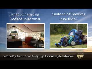 LEANTO | Going Camping?