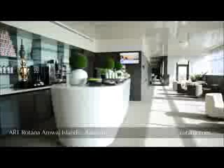 Al Muharraq, Бахрейн: ART Rotana Overview