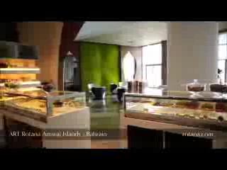 Al Muharraq, Бахрейн: ART Rotana Restaurants