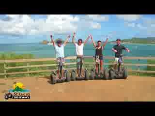 Gros Islet, St. Lucia: St. Lucia Segway 'Off-Road' Adventure