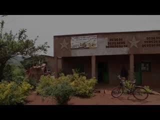 Kibungo, Rwanda: Inka Plate