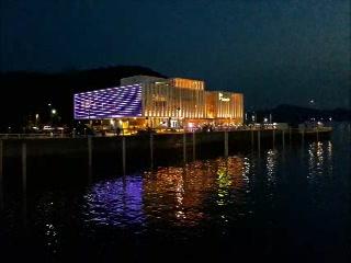 Busan, Zuid-Korea: LED Display
