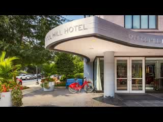 Capitol Hill Hotel Updated 2018 Prices Reviews Washington Dc Tripadvisor