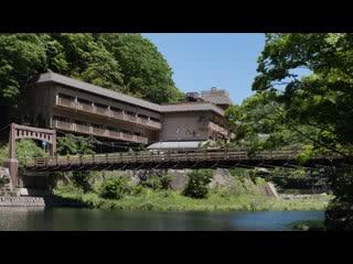 Maniwa, Japan: 湯原温泉 八景