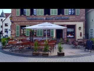Sankt Martin, Alemania: Weinstube Altes Rathaus