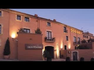 โรงแรมกรัน เกล๊าส์เตร้: Hotel Gran Claustre