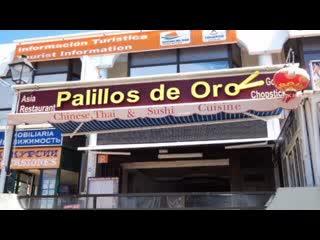 Santiago del Teide, Spanien: Restaurant Palillos de Oro
