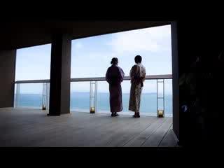 Sumoto, Japan: Nagisa no Sho Hanagoyomi