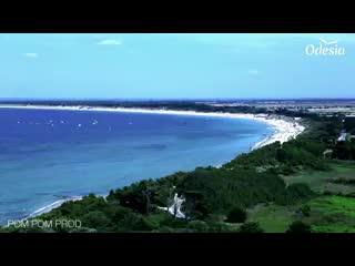 Saint Clement des Baleines, Frankrike: Odesia Vacances Résidence Horizons Ré
