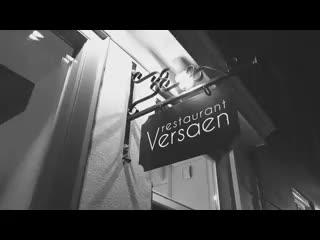 Ravenstein, The Netherlands: Restaurant Versaen