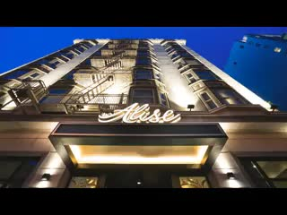 The Alise San Francisco A Staypineapple Hotel UPDATED 2018