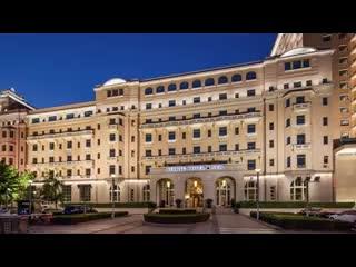 Beijing Hotel Nuo 148 1 8 9 Updated 2018 Prices Reviews China Tripadvisor