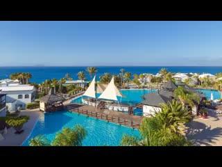 H10 Rubicon Palace Lanzarote Playa Blanca Resort