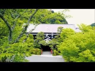 Kawachinagano, Япония: Osaka Ryokan Nanten-en