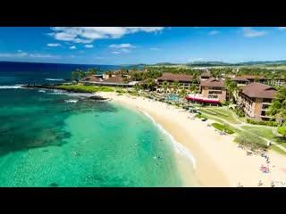 Sheraton Kauai Resort Poipu Hawaii Reviews Photos Price Comparison Tripadvisor