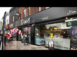 Southall, UK: Dawat