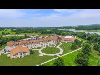 Moravia, IA: Honey Creek Resort State Park