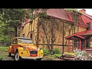Chelsea, แคนาดา: L'Oree Du Bois