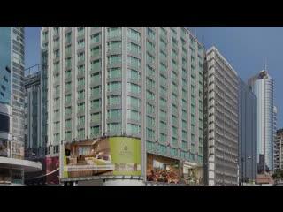 香港百樂酒店: Park Hotel Hong Kong