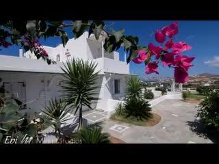Parasporos, Griekenland: Mirsini Studios