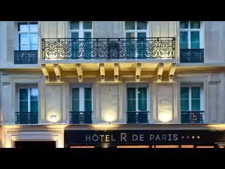 Hotel R De Paris 199 2 7 9 Updated 2018 Prices Reviews France Tripadvisor